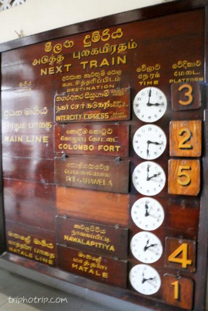 srilanka-4865